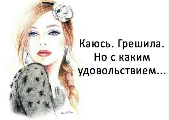 4809770_udevka1 (567x402, 28Kb)