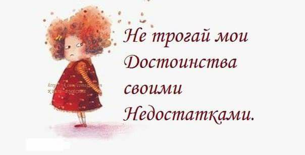 4809770_UDevka2 (604x308, 16Kb)