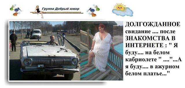 4809770_udevka5 (640x304, 66Kb)