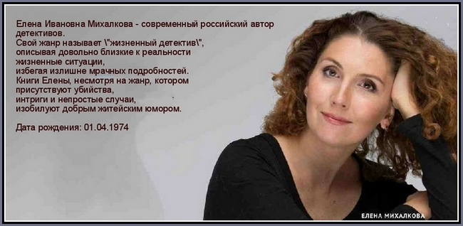 lyubovnaya-noch-lien-da