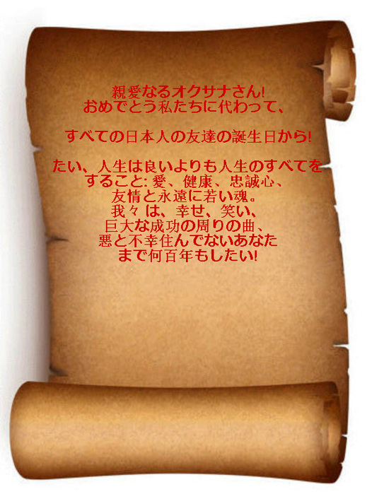 image (1) (526x700, 355Kb)