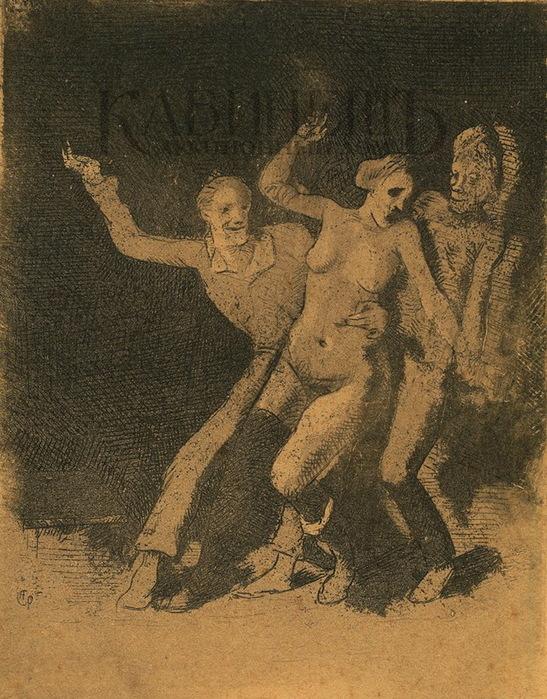 1919 Фантазия. Рисунок. 24,3х18,6 см. ЧС (547x700, 191Kb)