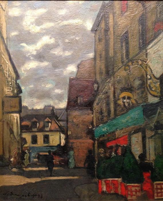 1940-е Городской пейзаж (Аукцион) (568x700, 168Kb)