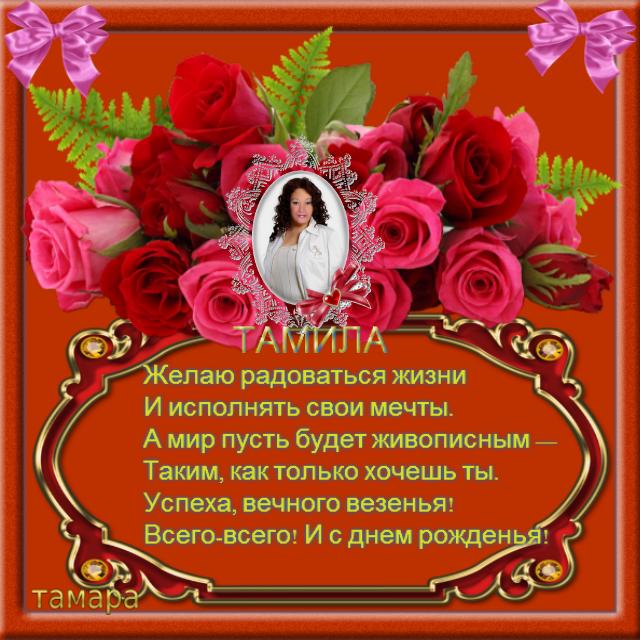 День российской науки открытки