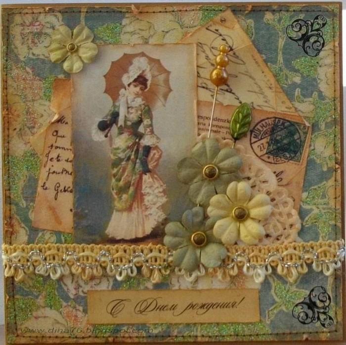 Винтажные открытки с днем рождения женщине красивые со словами
