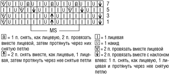 2ded2ef4190ba6e6244c82537301b827 (700x308, 96Kb)