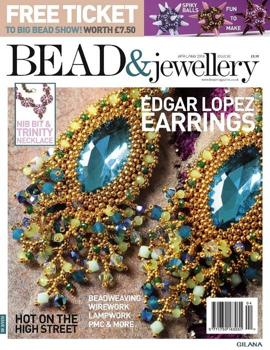 Bead & Jewellery №85 2018.