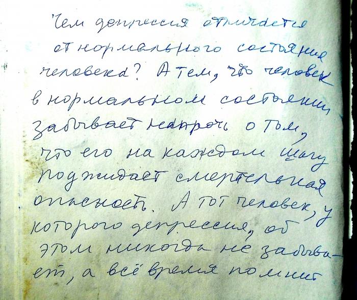 Училка заставляла двоечника её ебать русский эксцент