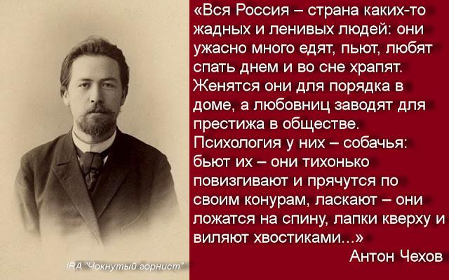 Антон Павлович Чехов в беседе с Максимом Горьким (640x399, 104Kb)
