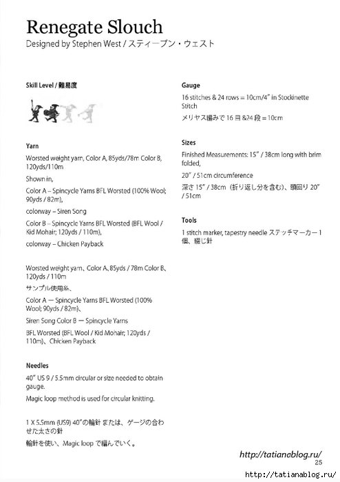 0 - 0025 copy (494x700, 110Kb)