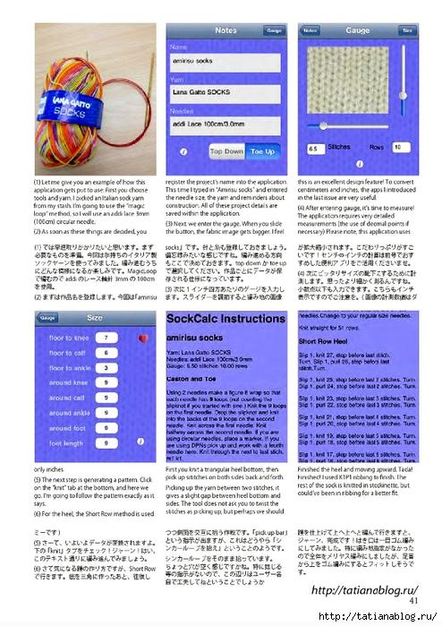 0 - 0041 copy (494x700, 298Kb)