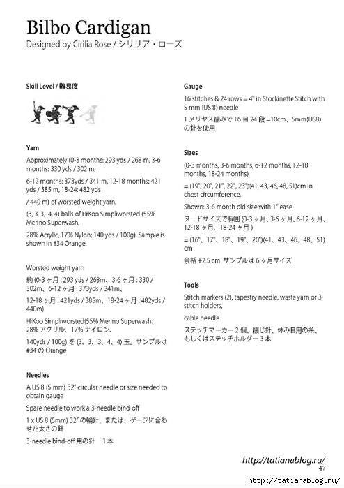 0 - 0047 copy (494x700, 141Kb)