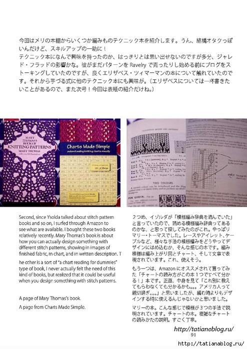 0 - 0091 copy (494x700, 255Kb)