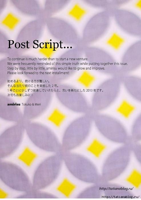 0 - 0102 copy (494x700, 221Kb)