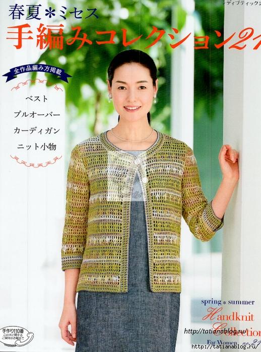 Журнал Lady Boutique Series №4352 2017
