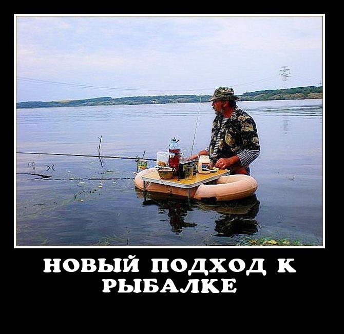 Рыбалка - это святое