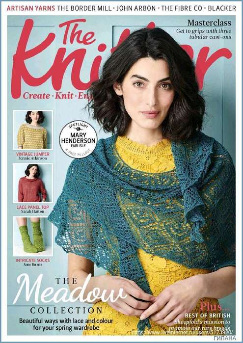 The Knitter Issue 123 2018.