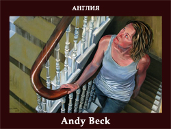 5107871_Andy_Beck (250x188, 84Kb)