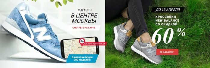 c758b446 немецкие adidas и puma - Самое интересное в блогах