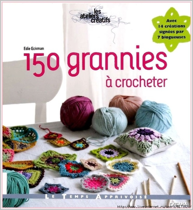 150 Grannies a Crocheter.