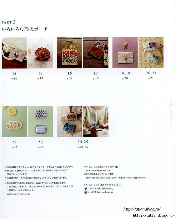 Онлайн, японский возбуждающий массаж ахаси