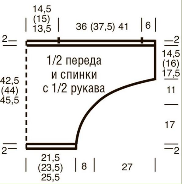 6018114_Djemper_s_rykavom_letychaya_mish2 (598x605, 200Kb)