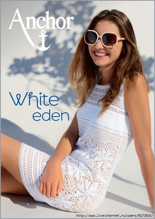 Anchor White Eden 2018.