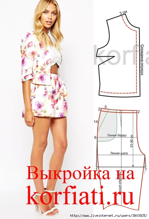 9769022053e pattern-suite11 (475x700