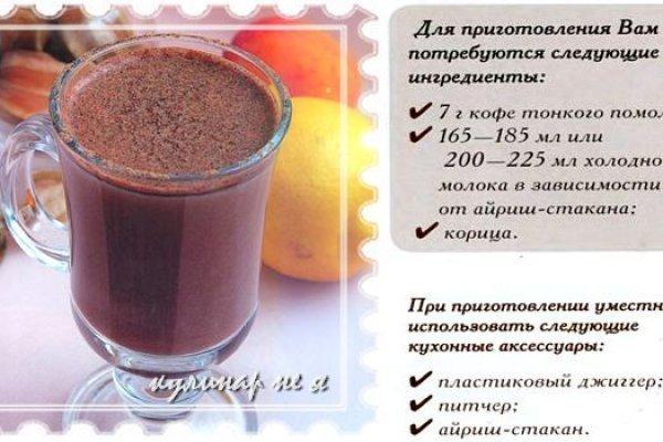 Рецепт Корица Для Похудения Отзывы. Отзывы о корице для похудения