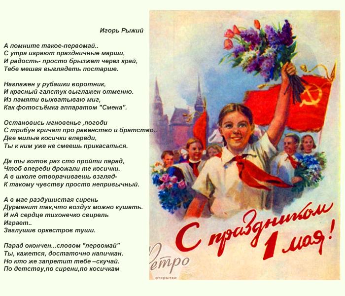 https://img0.liveinternet.ru/images/attach/d/0/141/856/141856492_3925073_0_1952da_8f816d9f_orig.jpg