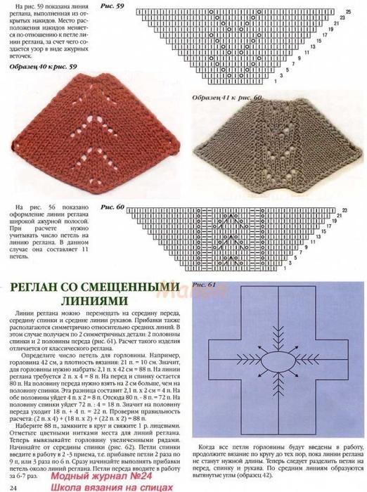 G8e7CIhiXN8 (522x700, 326Kb)