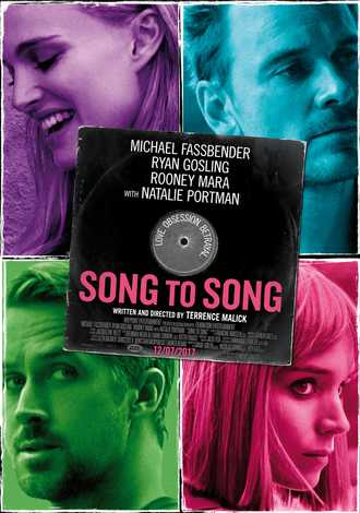 1525680365_songtosong20170711104326 (330x470, 23Kb)