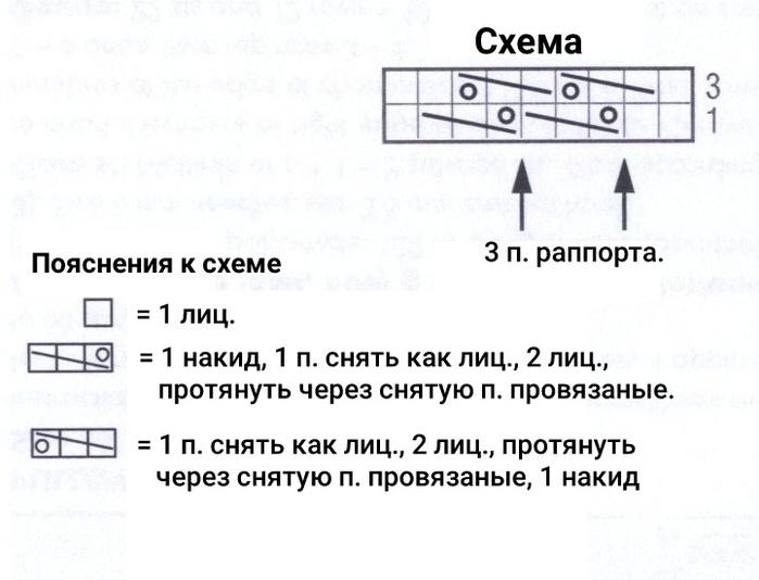 6226115_orig_1_2_ (700x534, 82Kb)