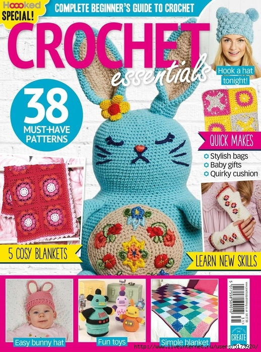 Crochet Essentials №31 2018.