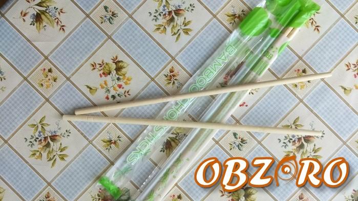 «Радуга вкуса» г. Чебоксары на zzblog.ru