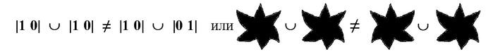З М 7 иллюстрация ipg (700x80, 12Kb)
