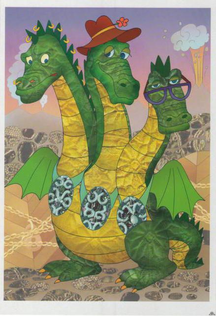 Картинка со змей горынычем