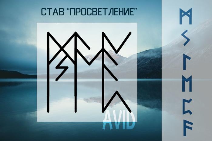 https://img0.liveinternet.ru/images/attach/d/0/142/217/142217368_6264899__1_.jpg