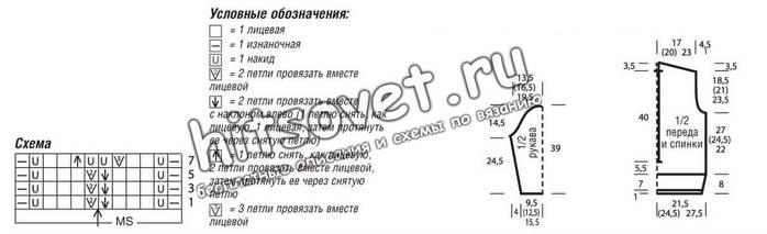 6226115_pulover_s_glubokim_vyrezom_sxemy (700x213, 22Kb)