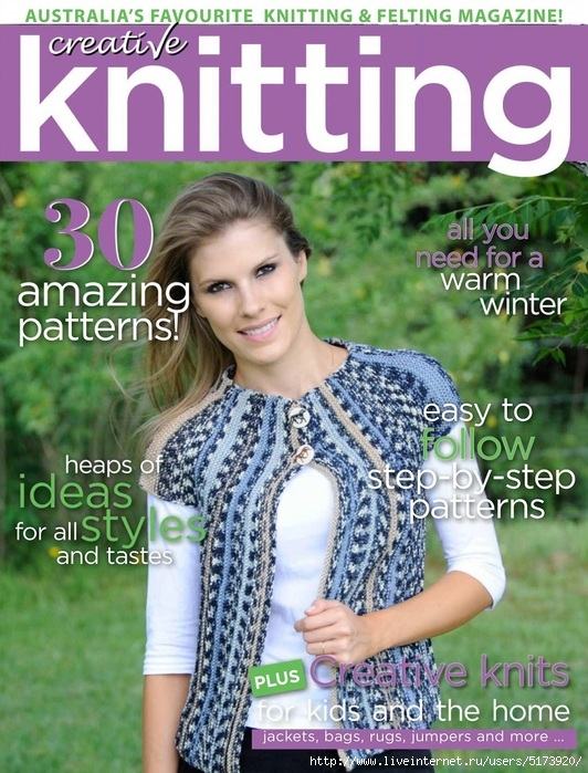 Creative Knitting — May 2018.