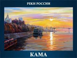 5107871_KAMA (250x188, 43Kb)