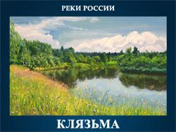 5107871_KLYaZMA (250x188, 97Kb)