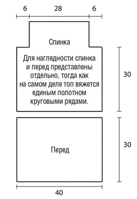 6018114_Ajyrnii_top_na_zavyazkah_2 (482x700, 54Kb)