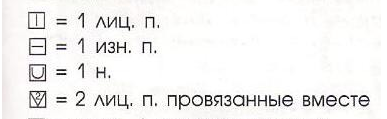 6018114_yzor_ajyrnie_polosicx (387x119, 42Kb)