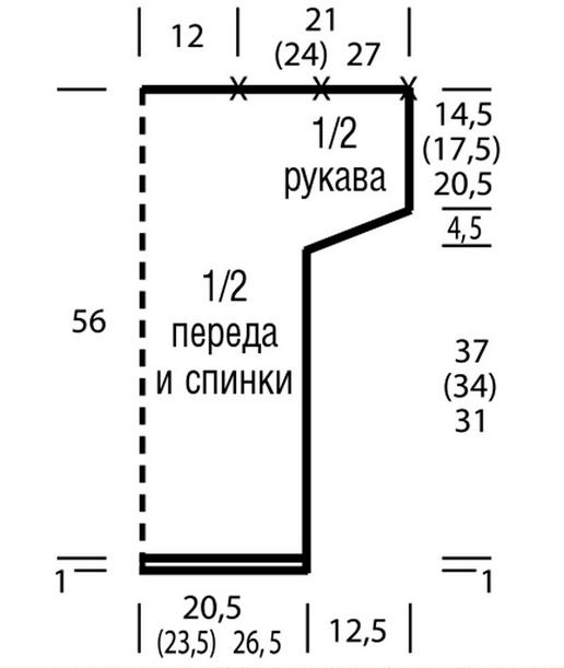 6018114_Ajyrnii_djemper_s_virezami_na_plechah3 (516x611, 86Kb)