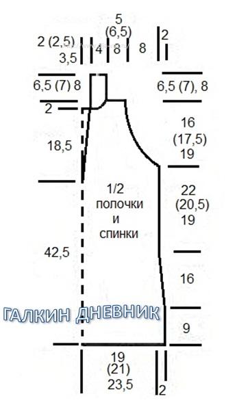 6018114_AJYRNII_LETNII_TOP2 (346x595, 141Kb)