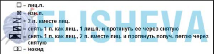 6018114_naryadnii_djemper_s_reglanom_i_ajyrnimi_rykavami5 (700x177, 124Kb)