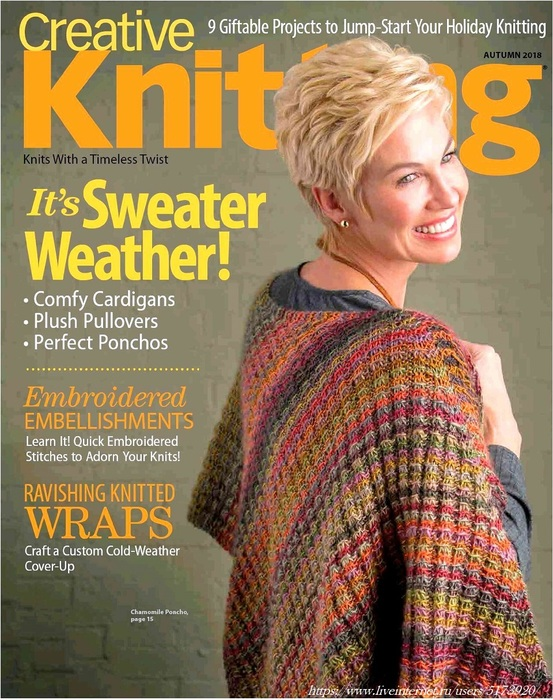 Creative Knitting — Autumn 2018.