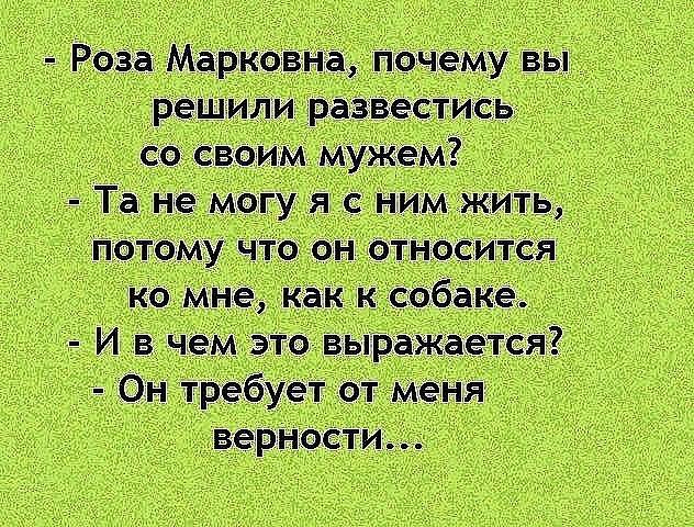 4809770_uodessa (632x480, 147Kb)