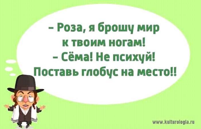 4809770_UOdessa81 (700x449, 27Kb)